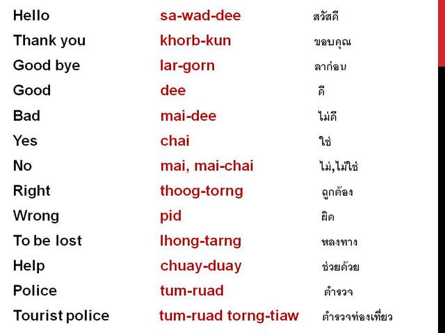thai language classes